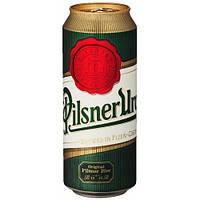 Пиво Pilsner Urquell  ж/б 0,5 ml  Alk 4,4% oб