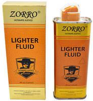 """Бензин для заправки зажигалок """"ZORRO"""""""