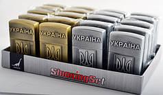 Зажигалка патриотическая Украина №4550