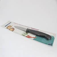 Нож для овощей Tramontina Usual (23040/103)