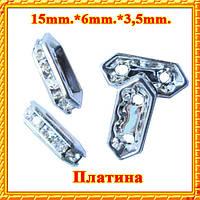 Рондель на 2 отверстия со стразами Цвет: платина, страз: серебро, Размер:15х6х3.5 мм, Отвер 1,5мм