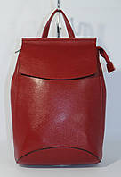 Кожаный рюкзак городской, сумка Valensiy 83003 красный, 32*22*16 см