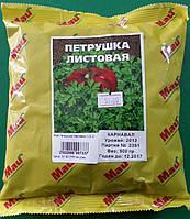 Петрушка ЛИСТОВАЯ КАРНАВАЛ 0,5 кг.