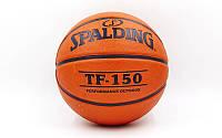 Мяч баскетбольный резиновый №5 SPALDING  TF150 PERFORM (резина, бутил, коричневый)
