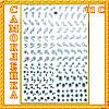 Наклейки для Ногтей 3D Hologram (Махаон) Самоклеющиеся Литые, Большая Пластина, Angevi №01 Серебро