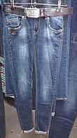 Джинсы демисезонные стрейч-джинс