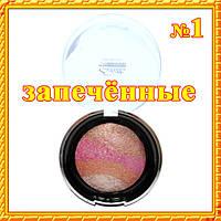 Тени Editt 4-х цветные карамельные запеченные компактные Тон 01