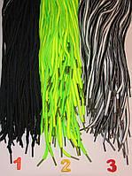 Шнурки двух цветные круглые 100см
