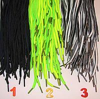 Шнурки двух цветные круглые 120см