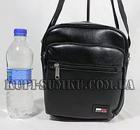 Повседневная сумка для стильных мужчин