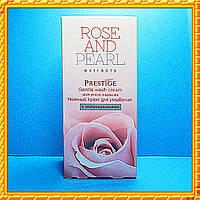 Крем для Умывания с Микрогранулами с Экстрактом Болгарской Розы и Жемчуга
