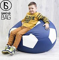 Бескаркасное кресло Мяч XL
