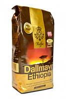 Кофе Dallmayr Ethiopia в зернах 500 гр