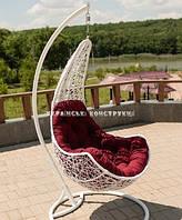 Подвесное Кресло- Леди