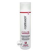 COIFFANCE Intense Color Protect Shampoo Интенсивный шампунь для сухих, обесцвеченных и окрашенных волос