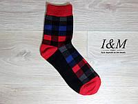 Стильные носки унисекс (070104)