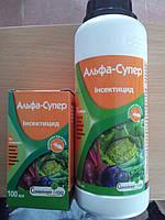 Инсектицид Альфа Супер (100 мл) - от широкого спектра вредителей сахарной свеклы, зерновых и плодовых культур.