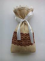 Мешочек из мешковины с кружевом для кофе, чая, специй, саше, душистых трав, размер 10*17 см.