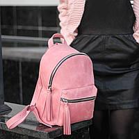 Рюкзак нежно розового цвета с кисточками