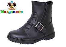 Зимние ботинки для мальчика. Ботинки Шалунишка. Детская обувь для мальчиков. Скидка 40%