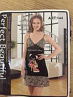 Пижама ночнушка женская из трикотажа 46-50