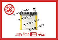 Батарея для планшета Asus Memo Pad ME175 ME175KG