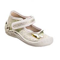 Детские текстильные туфельки золотые MB Польша р. 20 - 13 см