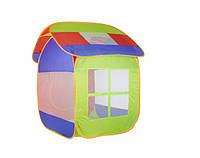 Детская палатка игровая 5538-2 Волшебный домик
