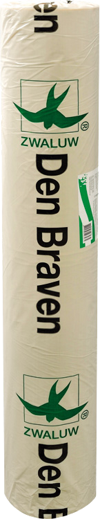 Den Braven 2 х 50м / 0,20мм Пленка пароизоляционная  - ООО «Комплект-Мастер» в Одессе