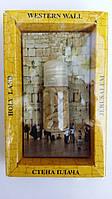 Набор паломника из Иерусалима
