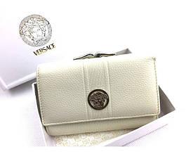 Женский кошелек Versace (V-444) beige