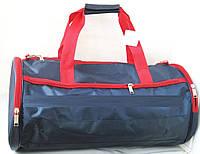 Спортивная сумка бочонок синяя унисекс