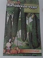 Семена Огурец  Китайское чудо 10г,/гигант/ ТМ Урожай