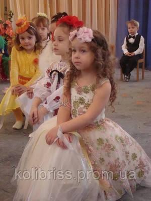 Карнавальный костюм цветочницы, цветочница прокат