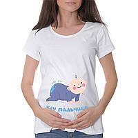 """Женская футболка """"Жду мальчика"""""""