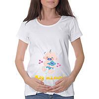 """Женская футболка """"Жду малыша"""""""