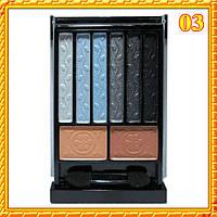 Набор: тени 6 цветов + 2 румян, голубые и серые, палитра, атласные, компактные. MEIS MS-5602 - Тон 03