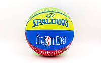 Мяч баскетбольный резиновый №5 SPALDING NBA JUNIOR (резина, бутил, разноцветный)