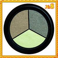 """Тени трехцветные зеленые матовые  """"Qianyu"""" MS 1203 Тон 08"""