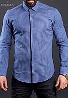 Мужская молодежная рубашка