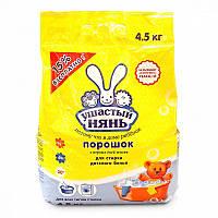 Детский стиральный порошок Ушастый нянь 4,5кг