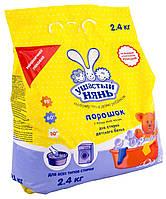 Детский стиральный порошок Ушастый нянь 2,4кг