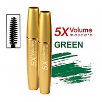 Тушь для ресниц зеленого цвета 5х от maXmar