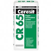 Водогерметична суміш Ceresit СR 65/25 кг/Україна