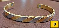 Медный магнитный браслет лечебный - медетерапия,давление,суставы, МОДЕЛЬ 8