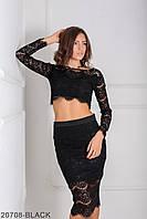 Жіночий костюм  від Fashion Frankivsk