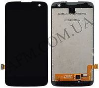 Дисплей (LCD) LG K120E/  K4 K121/  K4 K130E с сенсором черный