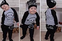"""Детский спортивный костюм """"Smile"""" для вашего ребенка"""