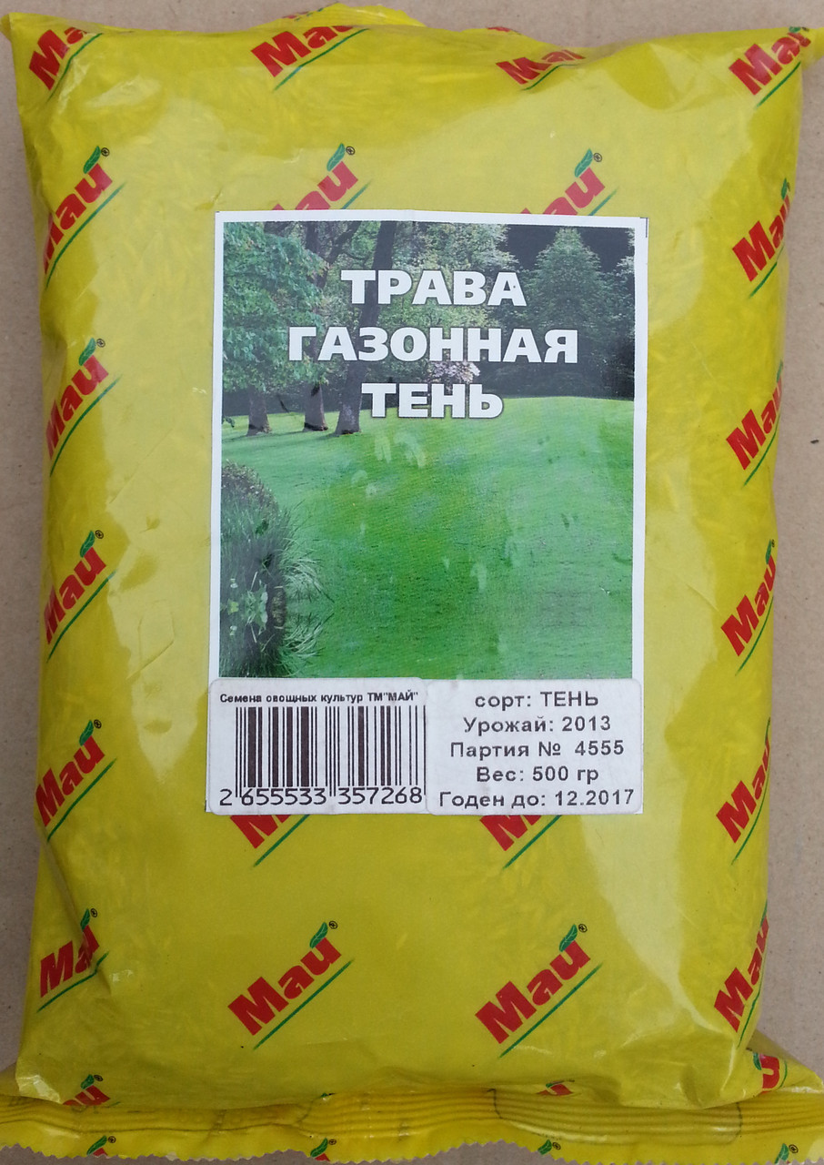 Семена травы газонной  сорт Тень 0,5 кг.