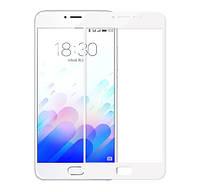 Full Cover защитное стекло для Meizu M3 Note - White